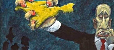 """Маразм крепчает: Россия потребовала от Украины компенсацию за """"25 лет аннексии"""" Крыма - подробности"""
