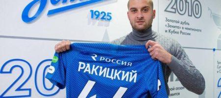 Шевченко объявил состав сборной Украины: Ракицкого в списке не оказалось