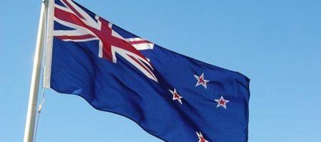 Австралия ввела новые санкции против РФ из-за кризиса в Азове