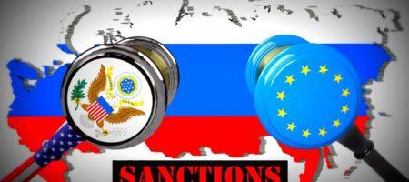 ЕС ввели новый пакет санкций против РФ, как наказание за захват украинских моряков