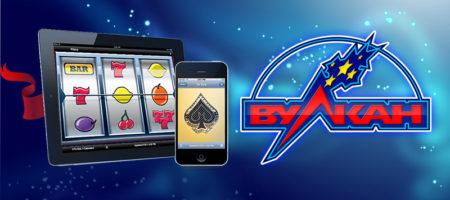 Вулкан - место которое можно назвать гуру онлайн казино