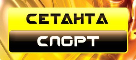 Setanta Sports намерена выкупить телеправа на топовые матчи УПЛ