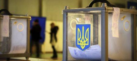 НАБУ открыло дело на одного из кандидатов в президенты Украины