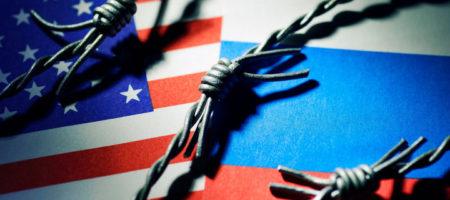 США вводят новые мощнейшие санкции против России, её экономики и высших политиков (ВИДЕО как русские истерят)