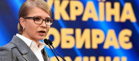 Тимошенко признав поражение на выборах обвинила Порошенка в фальсификациях