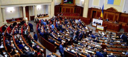Если бы выборы были в апреле, в украинский парламент прошло бы 4 партии