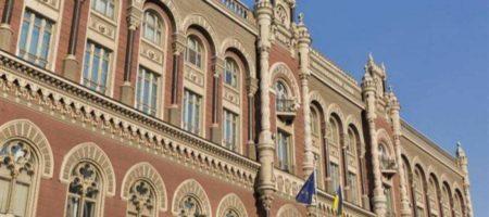 Один из крупнейших украинских банков оштрафован НБУ на 7 миллионов
