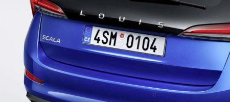 Чешская компания Skoda предложила водителям подписать авто собственным именем