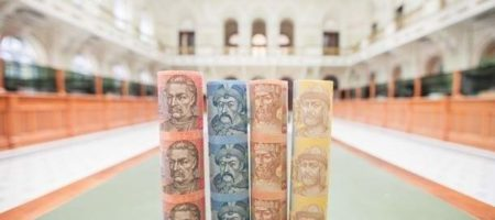 В Нацбанке заявили, что впервые за долгие годы цены в Украине растут медленнее