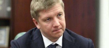 """Глава """"Нафтогаза"""" Коболев рассказал куда ушли его миллионные зарплаты"""