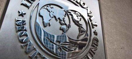 В МВФ спрогнозировали замедление роста мировой экономики в 2019 году