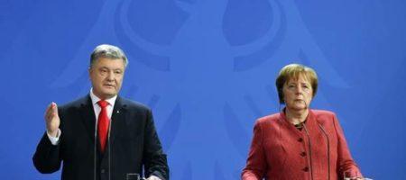 Германия собирается выделить 85 млн евро для Донбасса