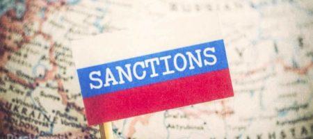 Правительство США оштрафовала UniCredit за нарушение антироссийских санкций