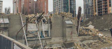 В центре Киева снесли историческое здание (ФОТО)