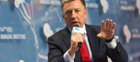 Представитель Госдепа США Курт Волкер рассказал, что ждет Украину после выборов