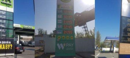 Украинские АЗС резко подняли цены на бензин и дизель