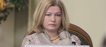 Первый вице-спикер ВР Геращенко записала видео к Зеленскому, дав ему 24 часа на извинения (ВИДЕО)