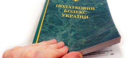 """Команда Зеленского планирует провести """"брендовую"""" налоговую реформу"""