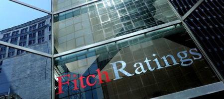 Fitch сделала свой прогноз относительно курса гривны в Украине до конца года