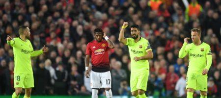 ПРОГНОЗ ОТ АГРИМПАСА: Лига Чемпионов Барселона — Манчестер Юнайтед