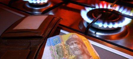 ЗеКоманда призвала Нафтогаз и Кабмин снизить цену газа для населения