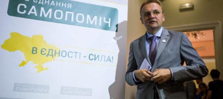 """Садовой предрекает развал """"Самопомочи"""" и бегство нардепов, первые """"ласточки"""" уже есть"""