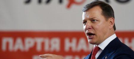 Ляшко заявил, кого собирается поддерживать во втором туре президентских выборов