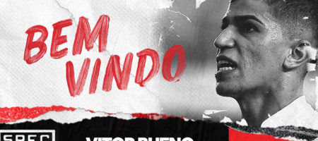 Динамо продало бразильца Буэно в Сан-Паулу
