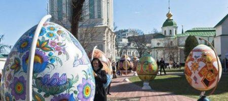 Пасха в Киеве: куда пойти и что предлагается