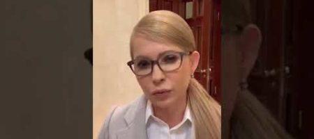 Тимошенко обратилась к Порошенко и Зеленскому после их словесной перепалки в прямом эфире 1+1 (ВИДЕО)