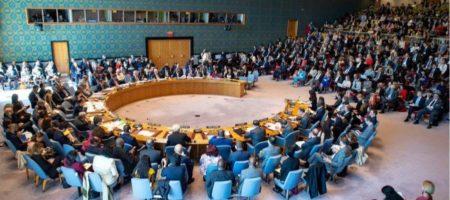 Началось экстренное совещание Совбеза ООН по Украине (ПРЯМАЯ ТРАНСЛЯЦИЯ)