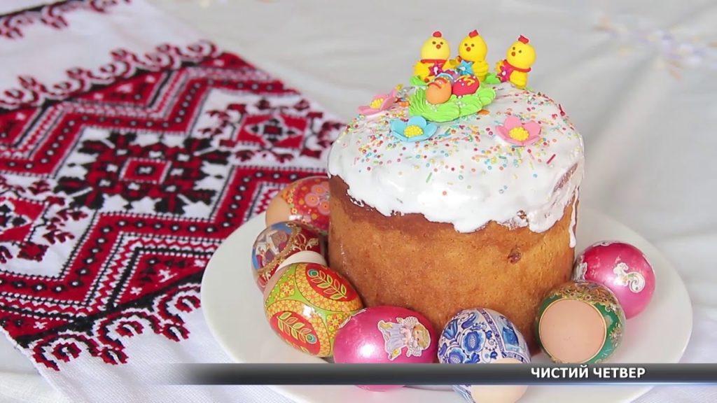 Что можно, и чего нельзя делать в Чистый четверг: главные правила и традиции праздника