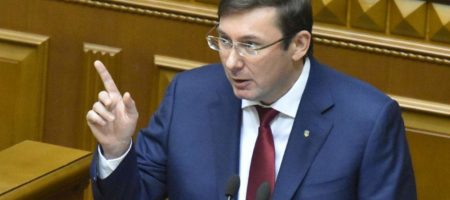 Генпрокурор Луценко провел встречу с Зеленским