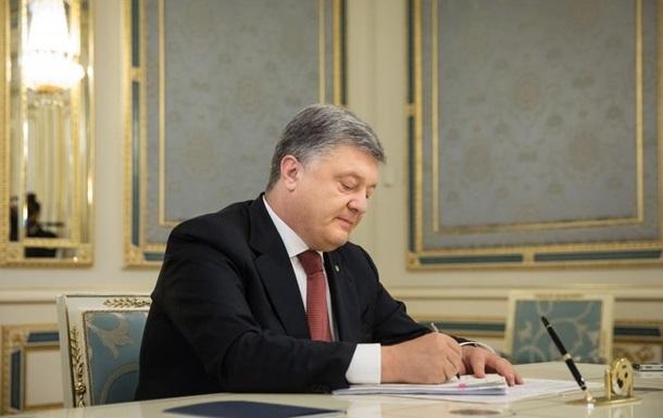 """Порошенко подписал """"языковой закон"""""""