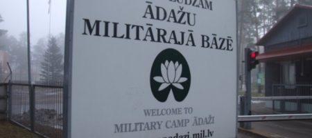 Взрыв на базе НАТО в Латвии, есть погибшие и раненные (ВИДЕО)