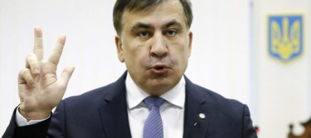 Прокуратура Грузии продолжает требовать экстрадиции Саакашвили
