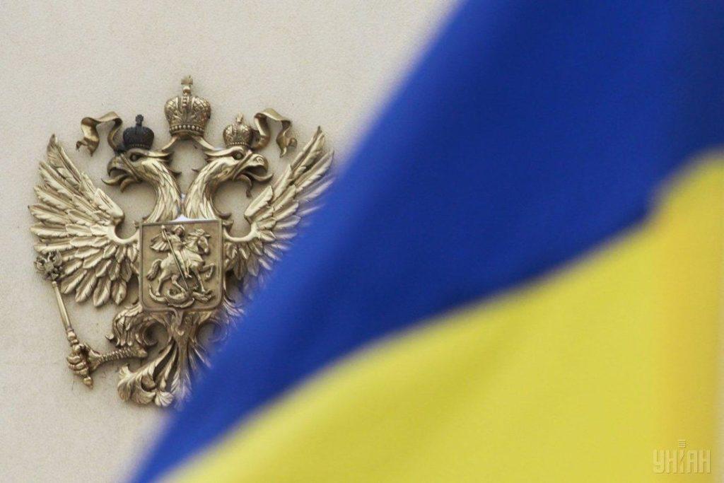 Украина вводит спецпошлину на товары из России
