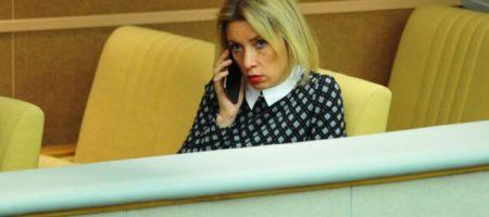 Пропагандистка и дипломат РФ Захарова, оконфузилась с нелепой шуткой