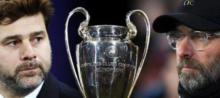 АНОНС: Финал Лиги Чемпионов Тоттенхэм - Ливерпуль (ПРОГНОЗ ОТ АГРИМПАСА)