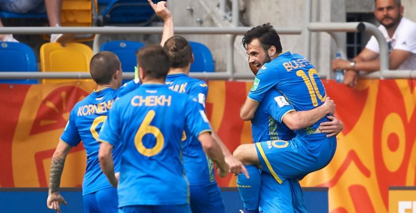 Молодежная сборная Украины U-20 обыграла сверстников из Италии и вышла в финал Чемпионата мира (ВИДЕО)