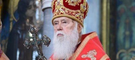 """Патриарх Филарет созывает """"собор"""" для непризнания томоса"""