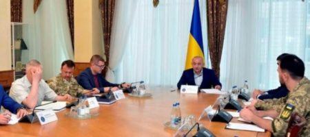 В ГПУ завели дело из-за видео захвата Румынией Буковины