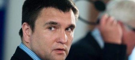 Президент Зеленский уволил главу украинского МИДа Климкина