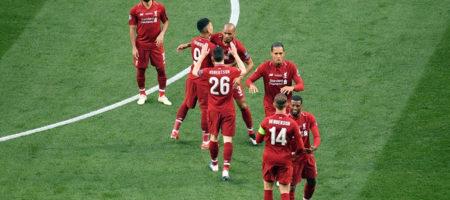 Ливерпуль выиграл ЛЧ, обыграв в финале Тоттенхэм