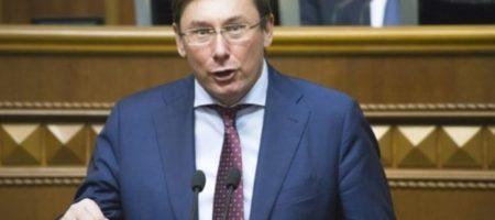 Зеленский обратился к Раде с просьбой уволить Луценка