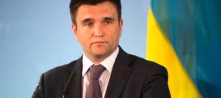 Глава украинского МИДа Климкин заявил, что ситуация в Молдове угроза для юга Украины