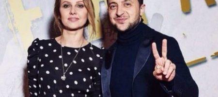 Супруга Зеленского показало фото со студенческих лет