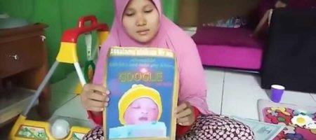 В Индонезии родители назвали своего ребенка в честь Google