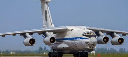 В Киеве вспомнили десантников погибших в катастрофе Ил-76