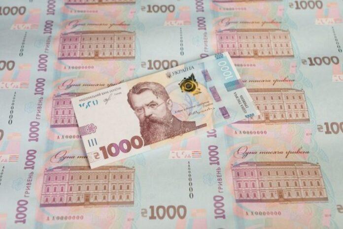 Интернет шутки вокруг новой купюри НБУ номиналом в 1000 гривен